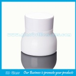 50g New Item Opal White Glass Cosmetic Jar With White Lid