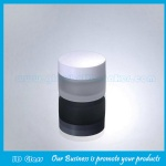 50g Frost Round Glass Cosmetic Jar With White Plasitc Lid